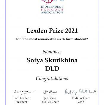 Lexden Certificate 2021